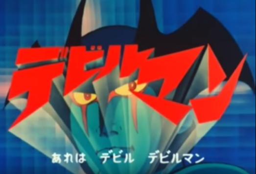 anime06