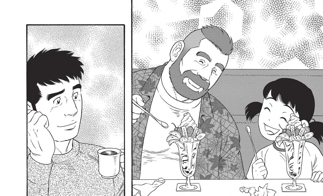 Presenting the LGBTQ Manga BookClub