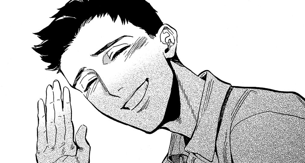 utsumi
